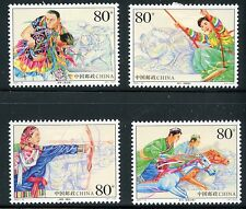 STAMP OF CHINA / TIMBRE DE CHINE / LOT NEUF * / CHARNIERE