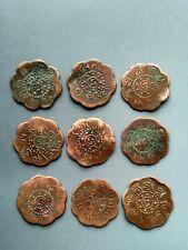 "1918-1928's Tibet Red Copper Coins, ""Petal shape Qi Jie"" 花瓣形启介"