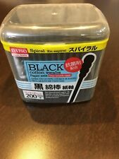 Daiso Spiral Black Cotton Swabs Paper Axis 200pieces