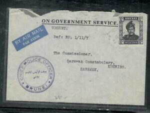 BRUNEI COVER (P1608B)  1957 12C OGS COVER LFROM CHIEF POLICE OFFICER TO SARAWAK