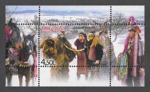 Moldova 2011 Christmas MNH Block + stamp