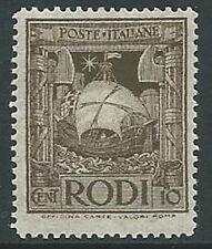 1932 EGEO PITTORICA 10 CENT MNH ** - M52-4