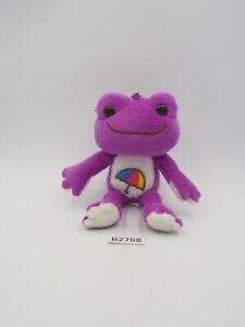 "Pickles B2708 Purple Nakajima Keychain Rainbow Mascot 5"" Plush Toy Doll Japan"