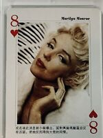MARILYN MONROE CHINESE Star Playing Card EIGHT OF HEARTS Made in China by HCG