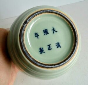 VERY RARE OLD CHINESE CELADON POTTERY VASE - DRAGON PATTERN - 6 CHARACTER MARKS