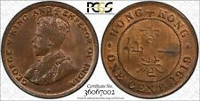 Hong Kong George V 1 cent 1919-H uncirculated PCGS MS64 red brown