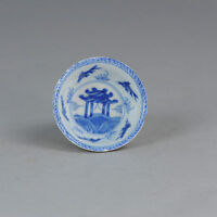 Antique Chinese Porcelain 18c  Kangxi Cafe a Lait Blue White Tea Bowl Qing China