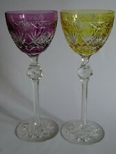 RARE TWO VINTAGE ROEMER WINE GLASSES CRYSTAL VAL SAINT LAMBERT DESIGN PLUTON