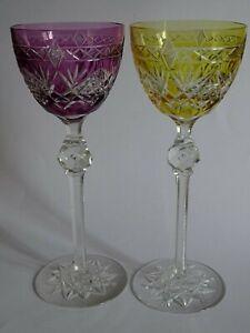 RARE TWO VINTAGE ROEMER WINE GLASSES CRYSTAL VAL SAINT LAMBERT DESIGN PLUTON