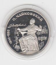 UdSSR   1 Rubel  Peter Tschaikowski  1990  PP