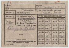 1944 Russia Estonia WWII Era Group 1 Fresh Milk Daily Allowance Coupon Card
