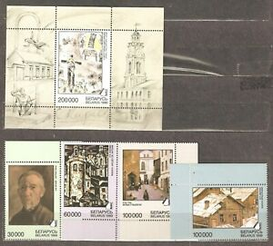 Belarus: set of 4 + block, art - painting, 1999, Mi#322-325, Bl-16, MNH