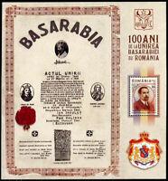 HERRICKSTAMP NEW ISSUES ROMANIA Sc.# 6079 Unification of Basarabia S/S