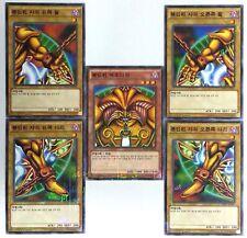 Yu-Gi-Oh Exodia Complete Set Millennium Rare Korea Ver