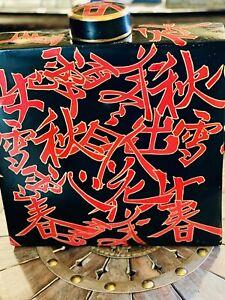 Vintage La Dolce Vita JJG Designs Red/Black Asian Decorative Vase with Lid