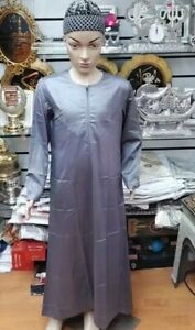 Thobe, Robe, Dishdasha Islamic Arabian Kaftan BOYS OMANI Style clothing