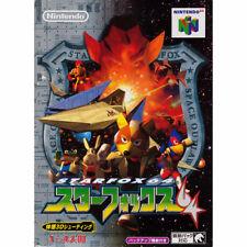 Star Fox 64 + Rumble Pak   (KOMPLETT)  NTSC-J  JAP JPN   Nintendo 64 N64