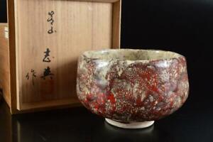 L1771: Japanese Mino-ware Red glaze TEA BOWL Green tea tool w/signed box