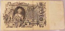 Geldschein Russland 100 Rubel Selten Papiergeld Katharina 1910