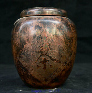 13CM  Old Chinese Red Bronze Dynasty Palace Tea Vessel Jar Pot Bottle Caddy