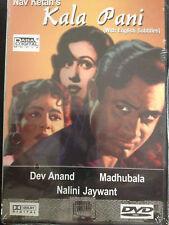 Kala Pani, DVD, Baba Digital Media, Hindu Language, English Subtitles, New