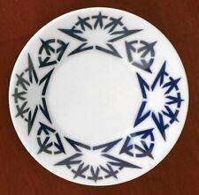 Small Dish Bowl - SARGADELOS - Spain