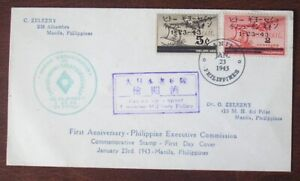 Japan, Occupation of the Phillipines, 1943, MP censored FDC. VGU.