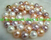 Round 8mm South Sea White Pink Purple Multi-Color Shell Pearl Beads Necklace 18""