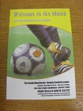 23/03/2014 South Manchester Sunday League Eric Gibbs Memorial Trophy Final: Park