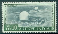 INDIA : 1965. Stanley Gibbons #520 Very Fine, Mint OGLH. Catalog £30.00.