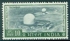 INDIA : 1965. Stanley Gibbons #520 Very Fine, Mint OGLH. Catalog £30.00.