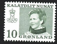 Greenland 1973 10 Ore Queen Margrethe II Mint Unhinged