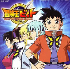 Bouken Ou Beet anime Soundtrack Cd Music album