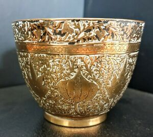 Antique Asian/Indian Decorated Brass Bowl c.1850