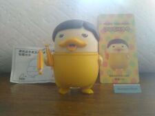 Pop Mart Duckoo Home Training Mini Figure Sausage Lee