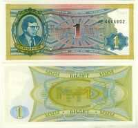 RUSSIE billet neuf de 1 ROUBLE Serguei MAVRODI MADOFF PONZI PYRAMIDALE  1994