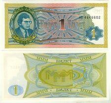 RUSIA billete nuevo de 1 RUBLO Sergei MAVRODI MADOFF ESQUEMA PONZI PIRÁMIDE 1994