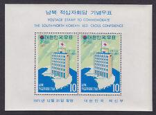 South Korea Sc 807a MNH. 1971 Red Cross Souvenir Sheet, VF