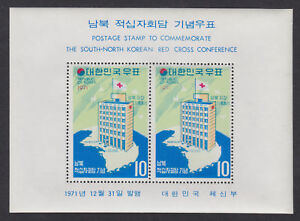 South Korea Sc 807a MNH. 1971 Red Cross & Map of Korea Souvenir Sheet, VF