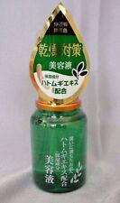 DAISO JAPAN Moisture Essence Blended pearl barley extract 55ml