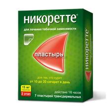 Nicotine Nicorette Patch, Stop Smoking Aid, Step 2, 7pcs/box, anti-smoking patch