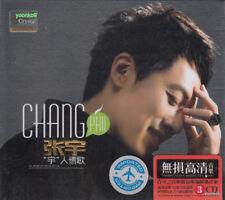 "Phil Chang  张宇 ""宇""人情歌 + Greatest Hit 3 CD 48 Songs 24K Gold Dics"