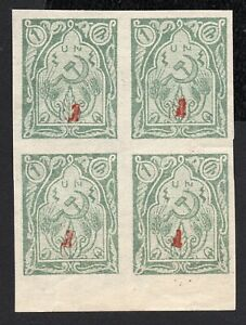 Armenia 1922 block of 4 stamps Lapin#168 MH red overprint CV=200€