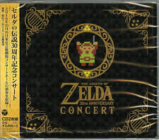 GAME MUSIC-THE LEGEND OF ZELDA 30TH ANNIVERSARY CONCERT-JAPAN 2CD G88