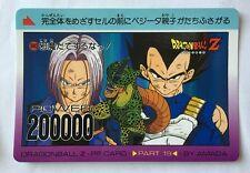 Dragon Ball Z PP Card 840
