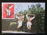 ROMANIA MK 1977 TRACHTEN COSTUMES MAXIMUMKARTE CARTE MAXIMUM CARD MC CM c7095