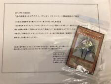 ~PROXY~ Orica Custom The Creator God of Light, Horakhty Ultra Rare Sealed
