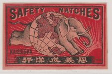 OLD MATCHBOX LABEL JAPAN, Elephant in a Globe