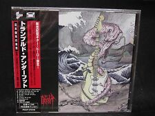 TRAMPLED UNDERFOOT ST JAPAN CD K-Octave Oracle Melodic Progressive Heavy Metal !