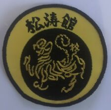 Shotokan Tiger Karate Do MMA Martial Arts Uniform Gi Sew On Patch Crest 663